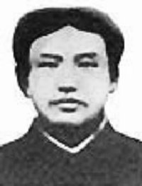 an example from mao essay Stalin and mao essay stalin and mao essay 957 words apr 12th, 2014 4 pages  in russia and china, stalin and mao built themselves up as a great and god-like leaders,  mao zedong, and the use of dates provided however one must question why the author and their purpose selected these examples.